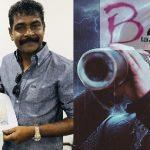 Mohanlal new Movie