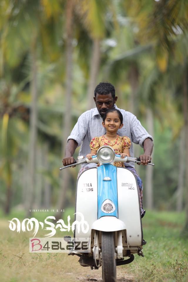 Thottappan Latest HD Photo