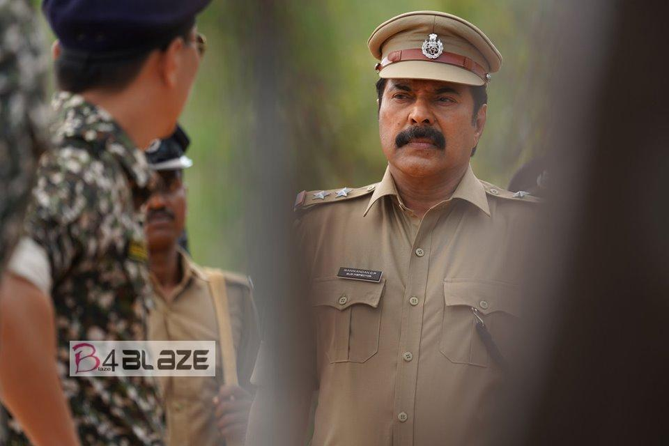 Unda Movie HD Still