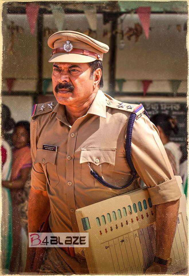 Unda Movie Stills