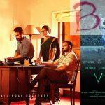 Virus Movie Box Office