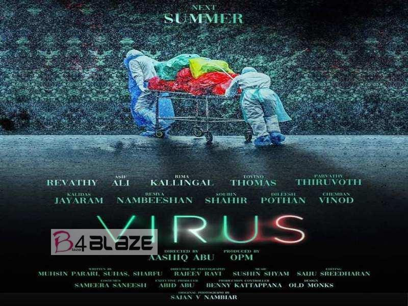 Virus Movie HD Photo