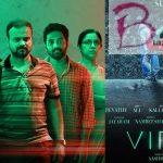 Virus Movie Theater Lists