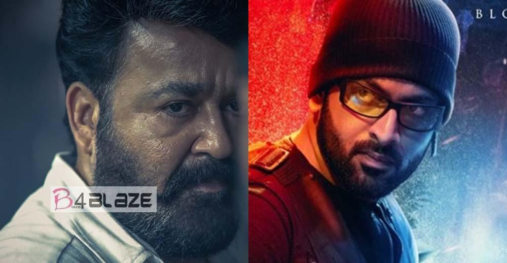 Zayed Masood's role is not small in Lucifer's second part Prithviraj