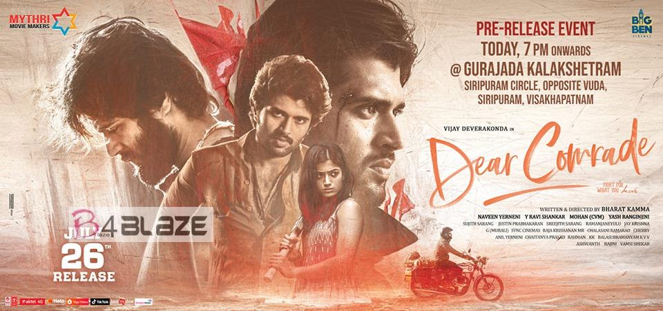 Dear Comrade movie collection