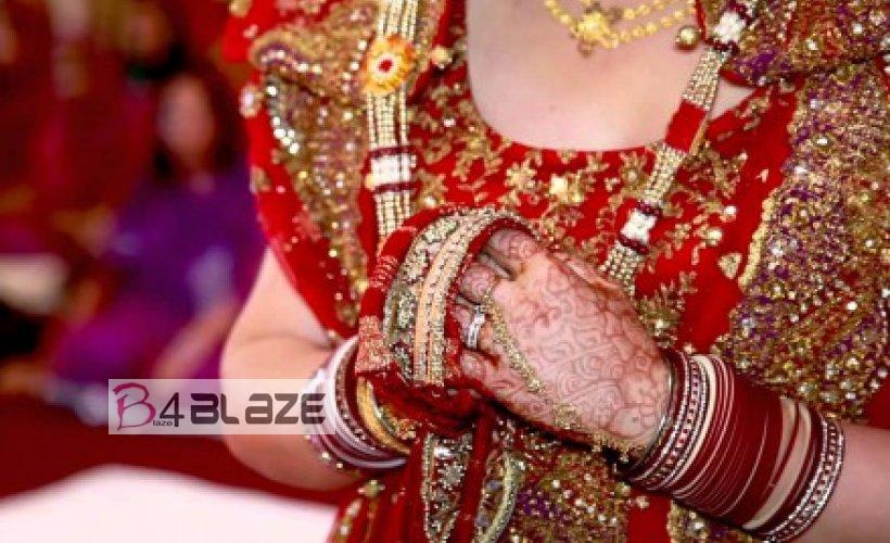 Dowry images