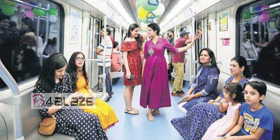 Free Metro Ride