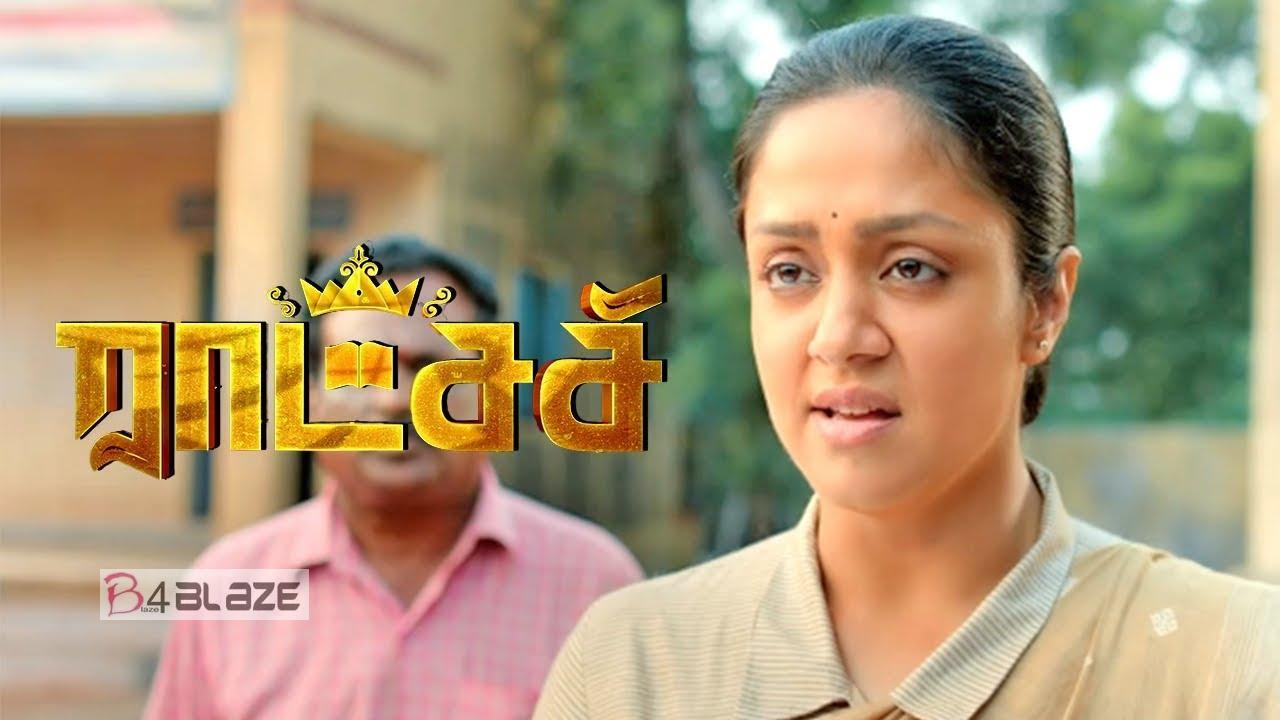 Jyothika in Raatchasi movie
