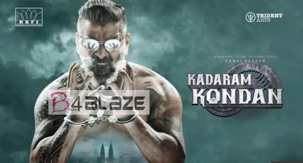 Kadaram Kondan collection report