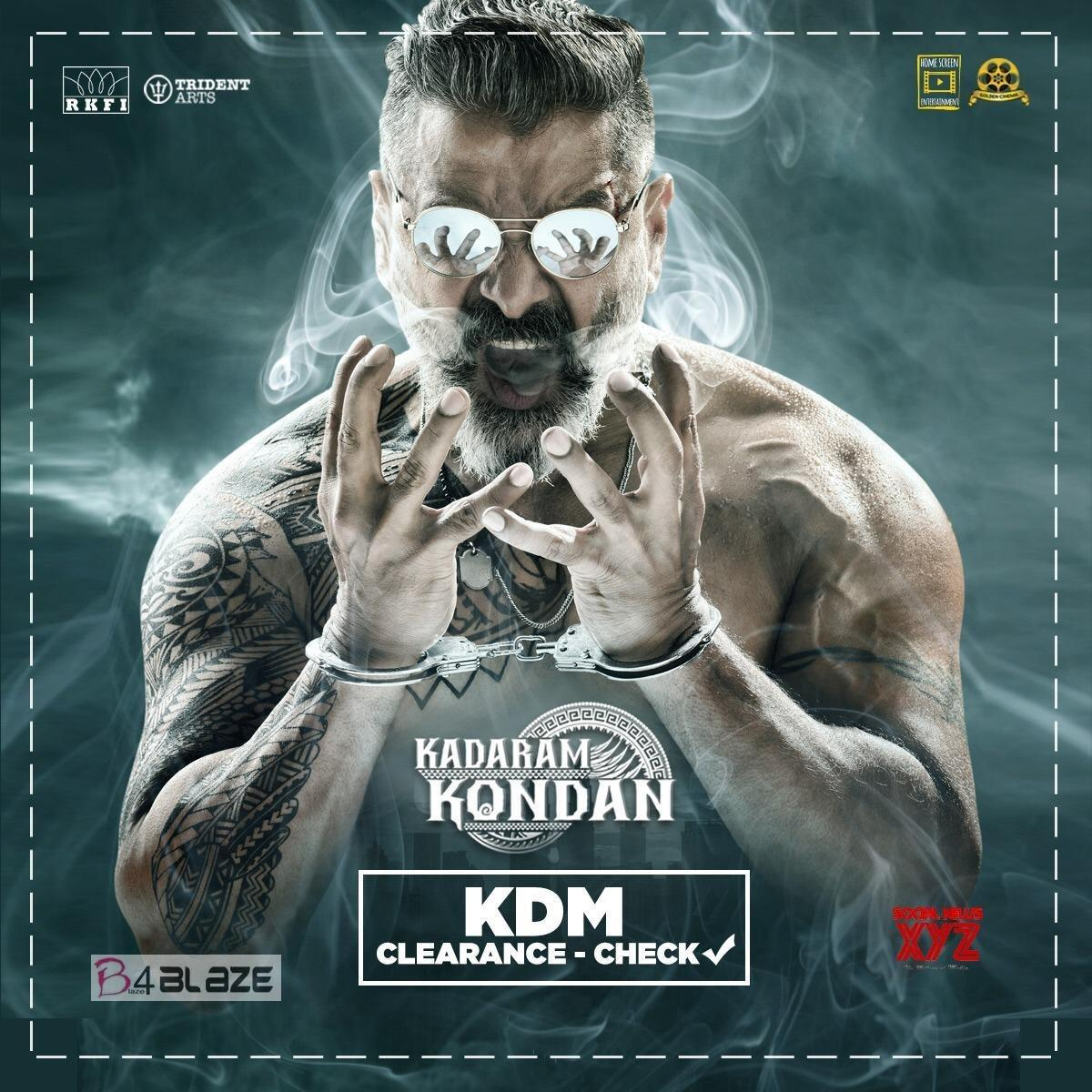 Kadaram Kondan hd poster