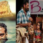 Sathyam Paranja Viswasikkuvo box office collection report