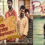 sathyam paranjal viswasikkuvo theatre list in Kerala