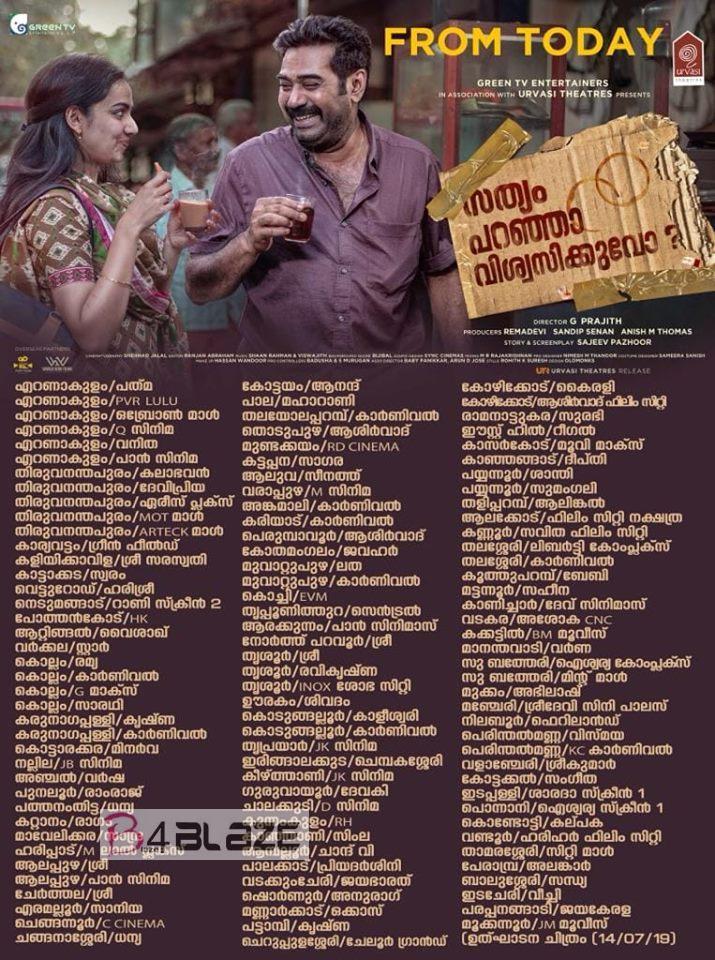 sathyam paranjal viswasikkuvo theatre list