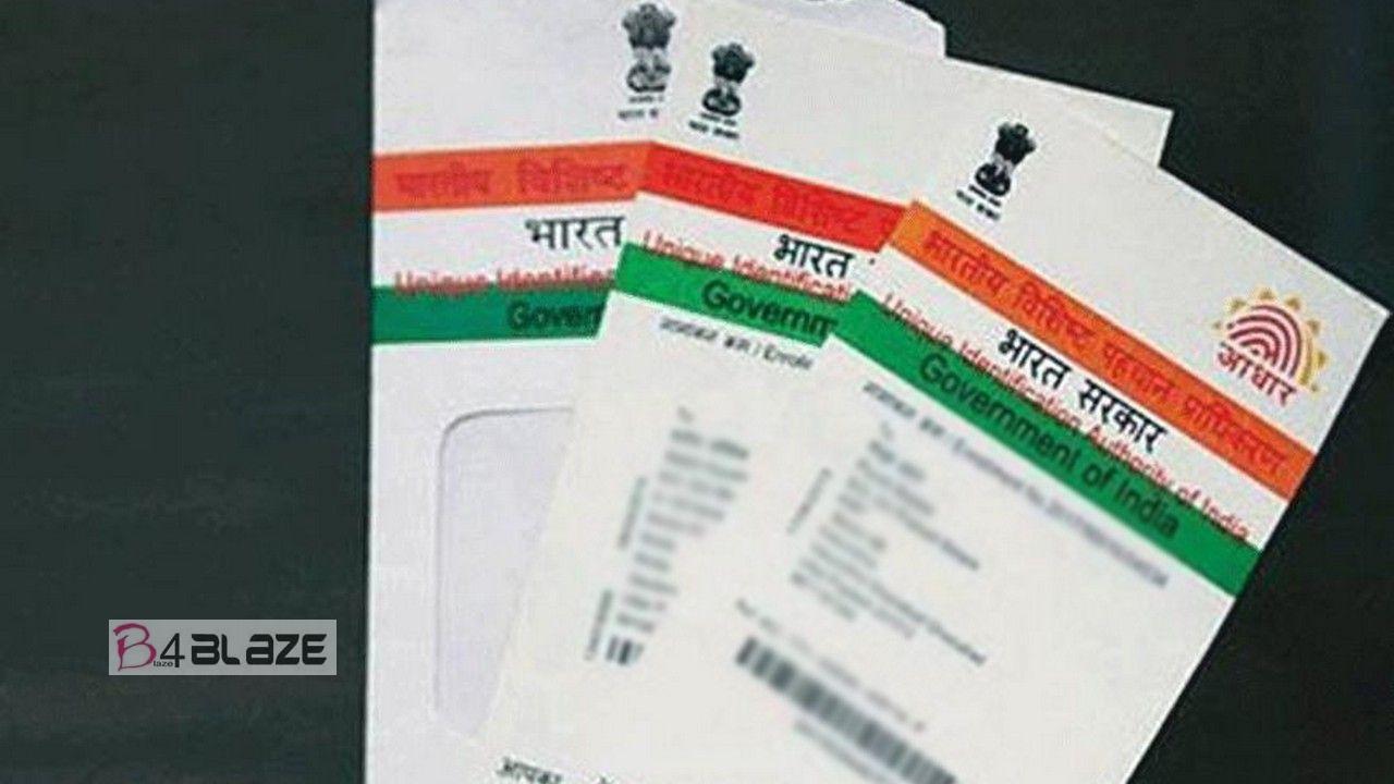 Aadhaar Linked to Social Media