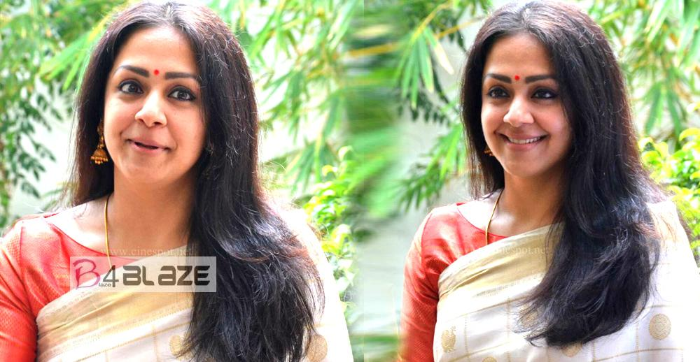 I Made Lots of Mistakes When I Was Younger Jyothika Open About her Past Life