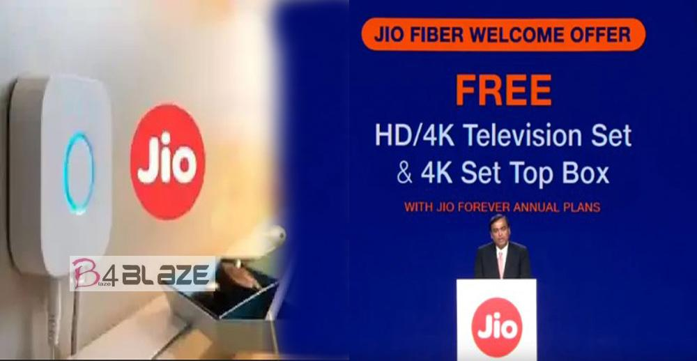 Jio has changed name of GigaFiber broadband to JioFiber broadband with Attractive Services