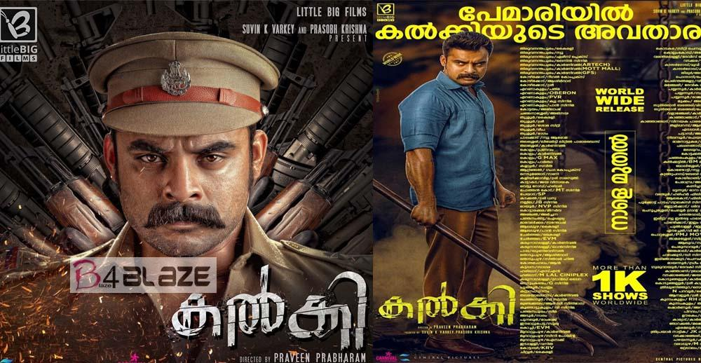 Kalki Movie Kerala Theater List