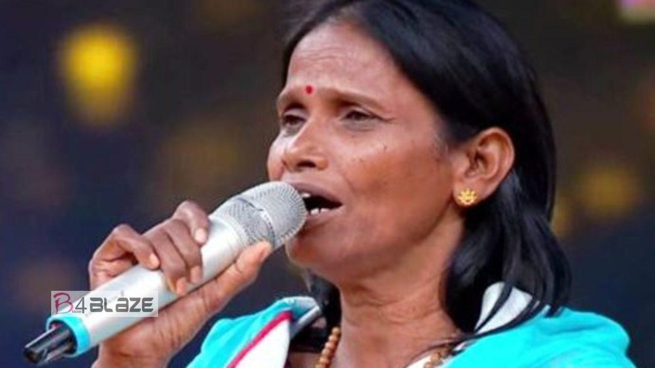 Ranu Mondal singer