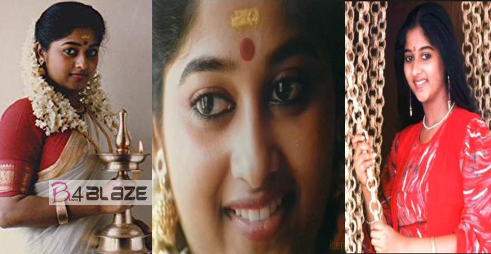 Remembering Monisha, Since her Passing after 26 year