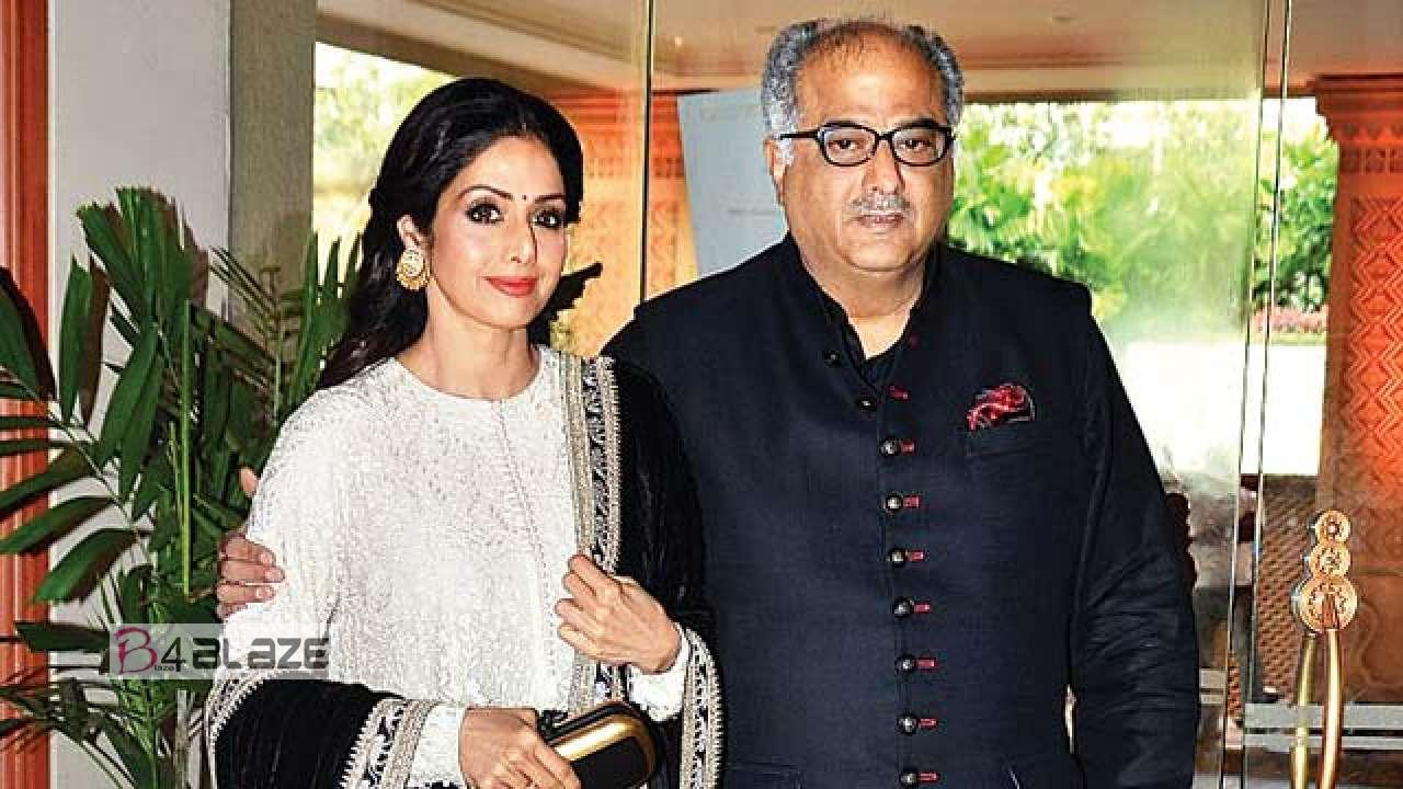 Sridevi with Husband