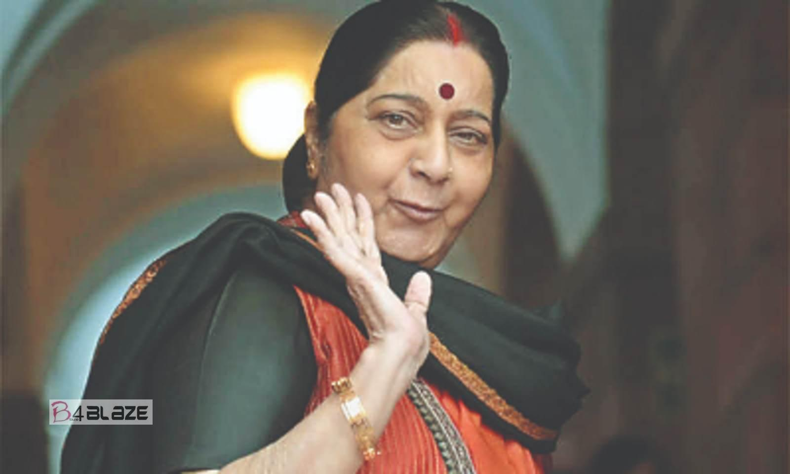 Sushama Swaraj Photos
