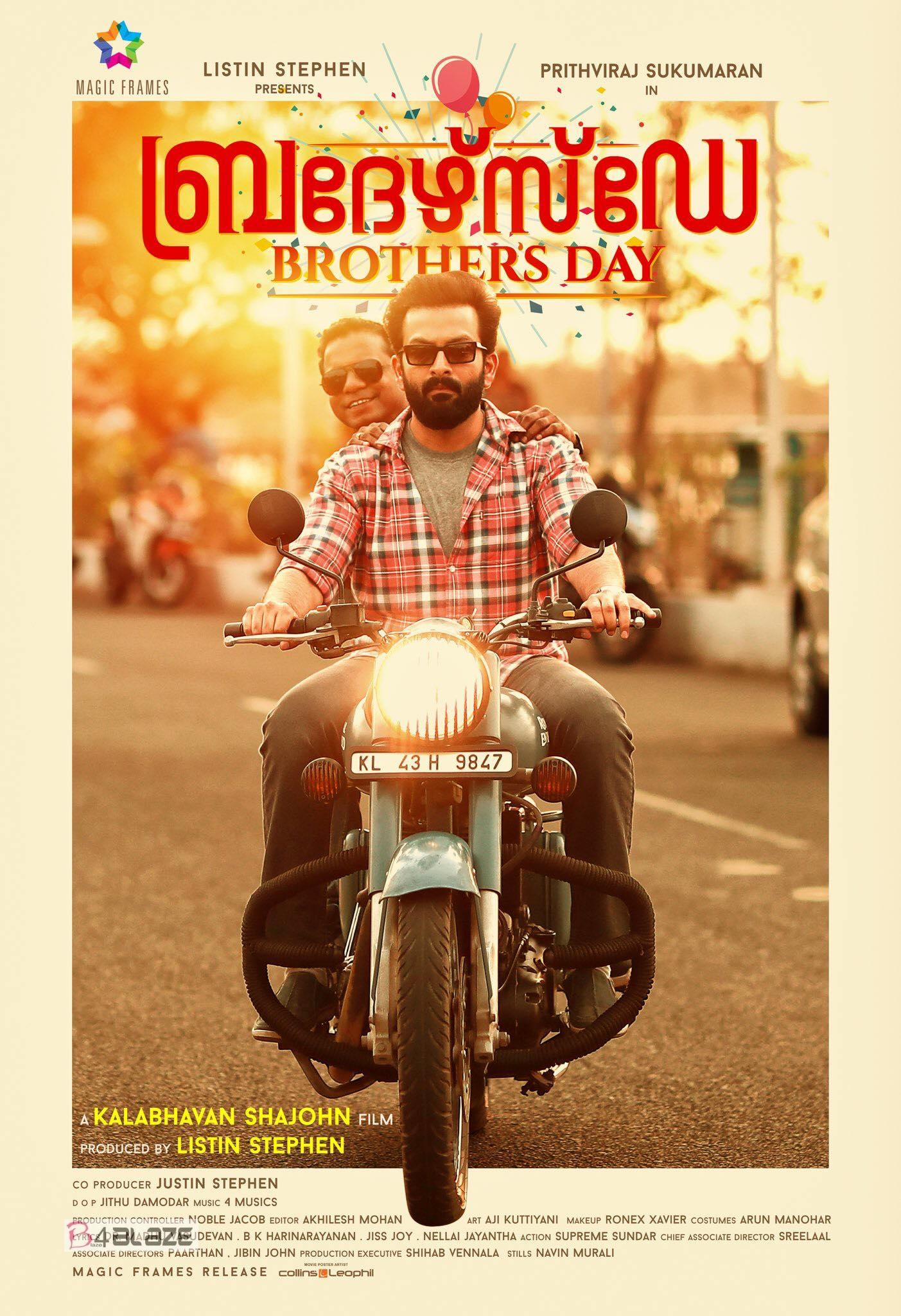 Brothers Day Box Office Collection Report, Review and Rating