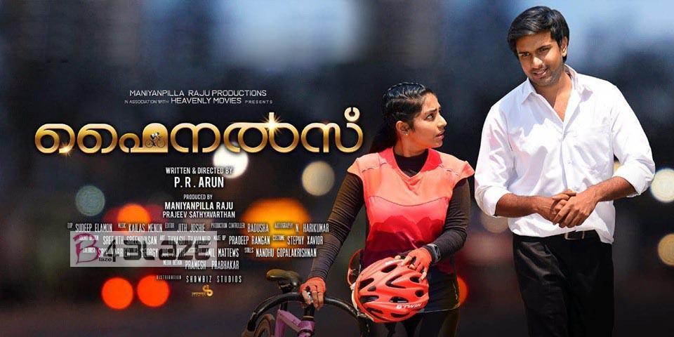 Finals Malayalam Movie