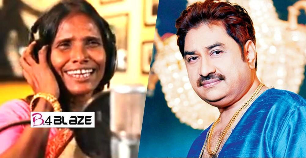 I am Ready to sing with Ranu Mondal, Says Kumar Sanu