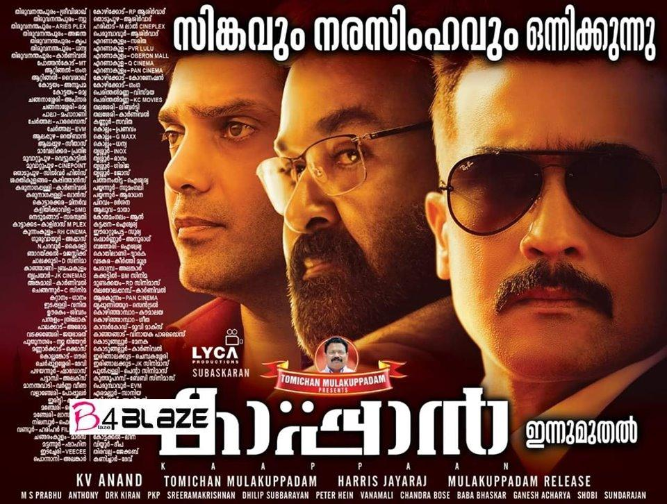 Kaappaan Theatre List