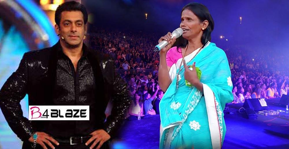 Salman Khan Gifted a Luxury Flat to Ranu; That's only a Fake News