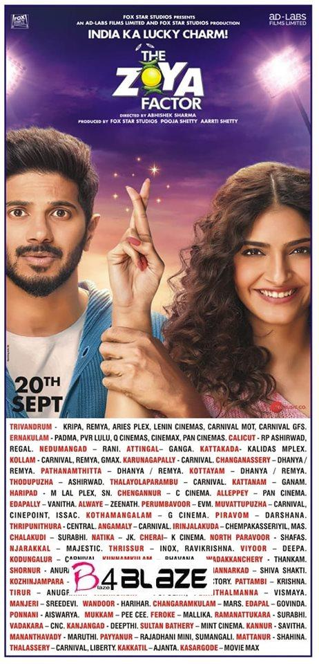 Zoya Factor Kerala Theater List