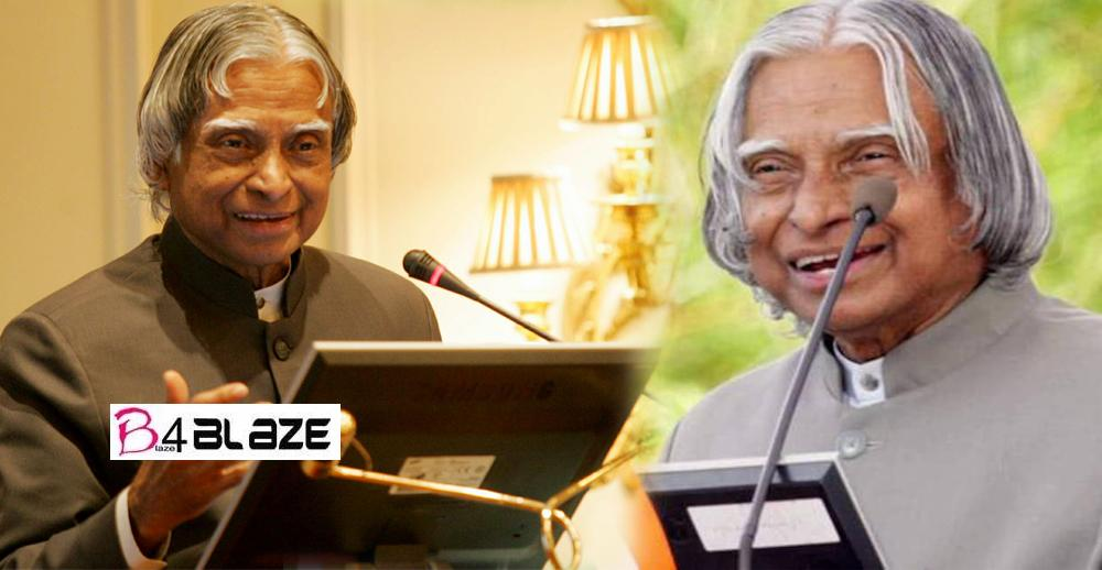 APJ Abdul Kalam Birth Anniversary Today is the 88th birth anniversary of Dr. APJ Abdul Kalam