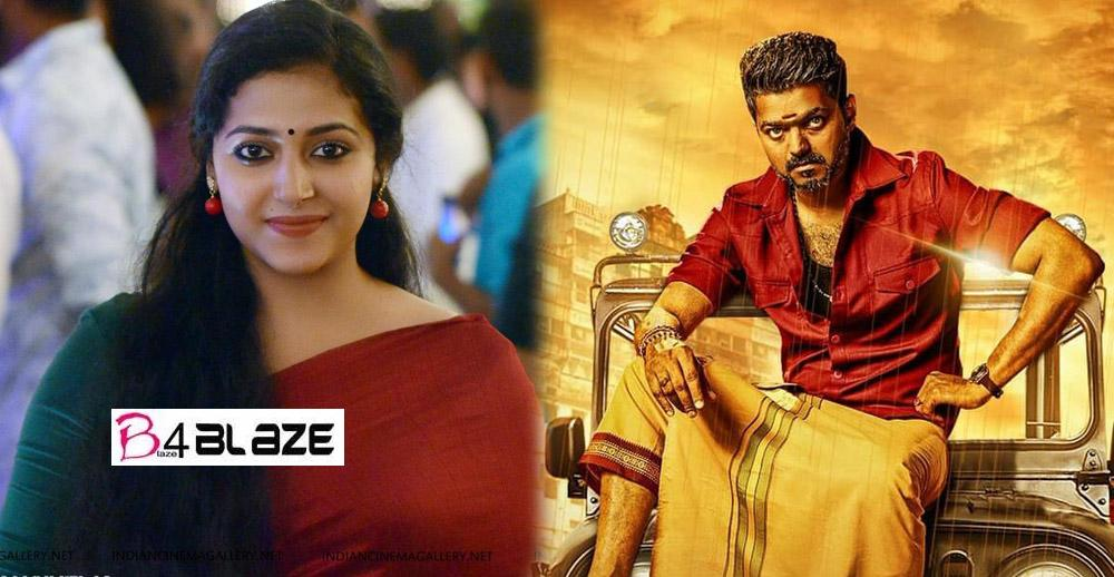All The Women Should See The Biggest Picture Of Vijay's Anu Sithara