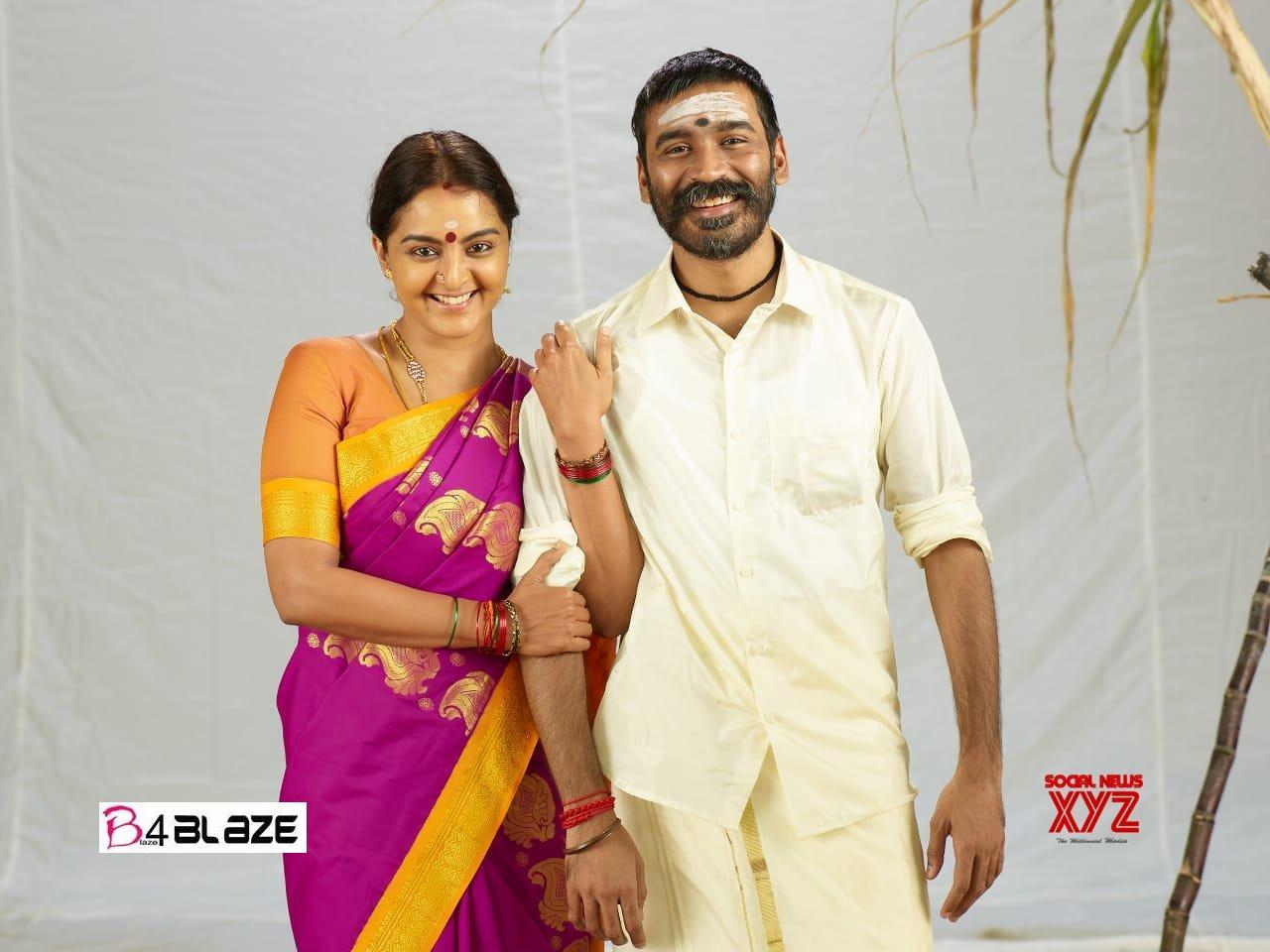 Asuran Tamil Movie Collection