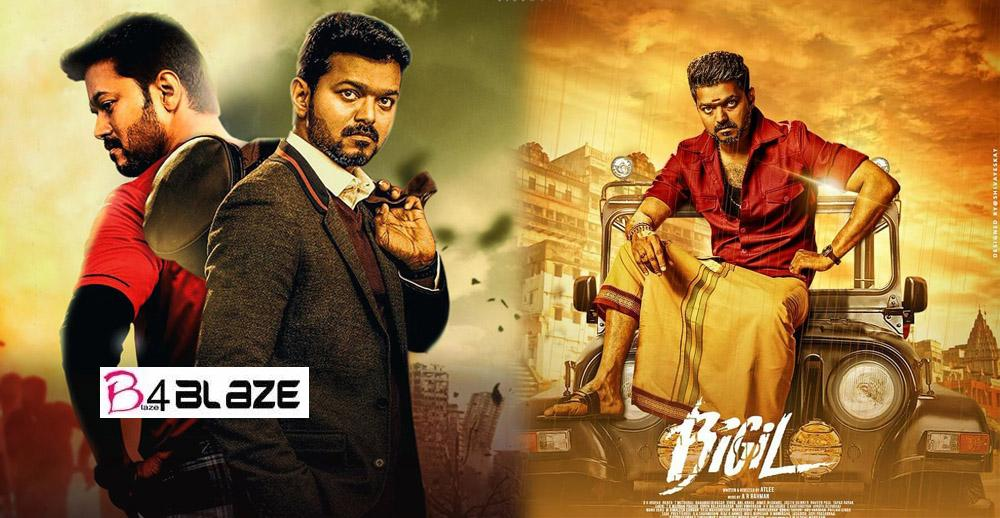 Bigil 4 day box office collection