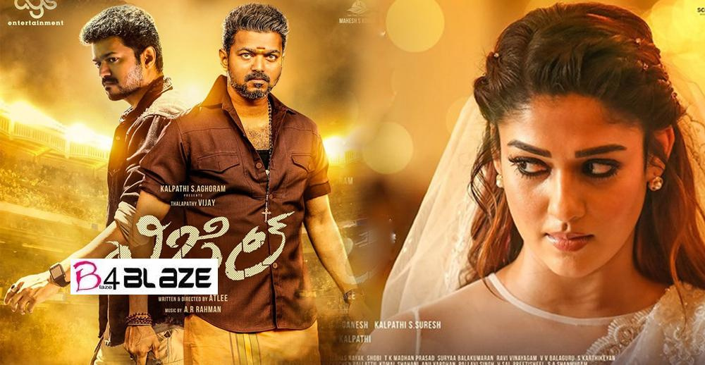 Bigil Box Office Collection Report