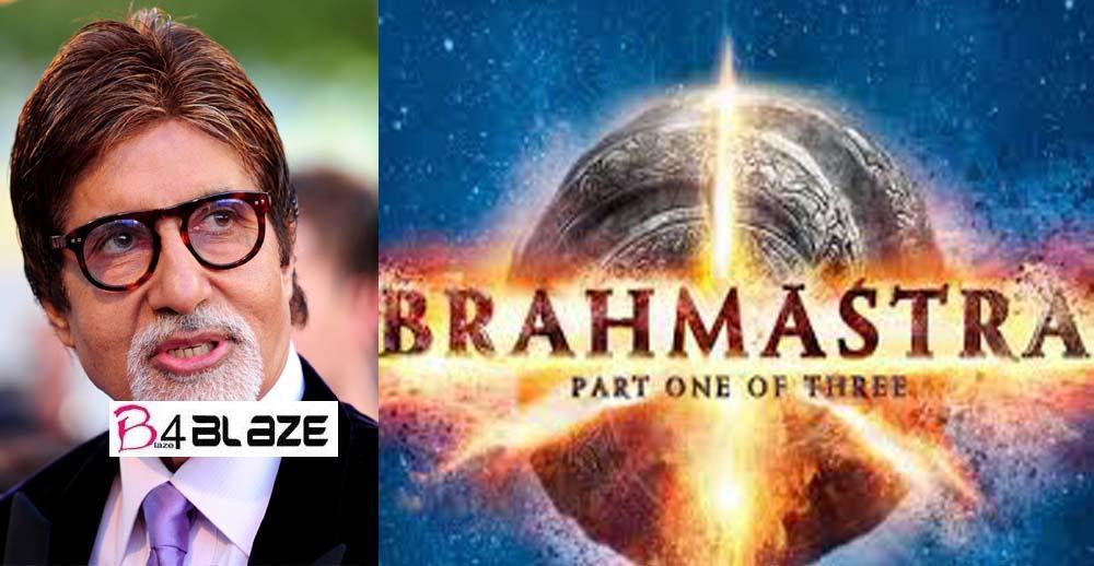 Brahmastra Movie Updates