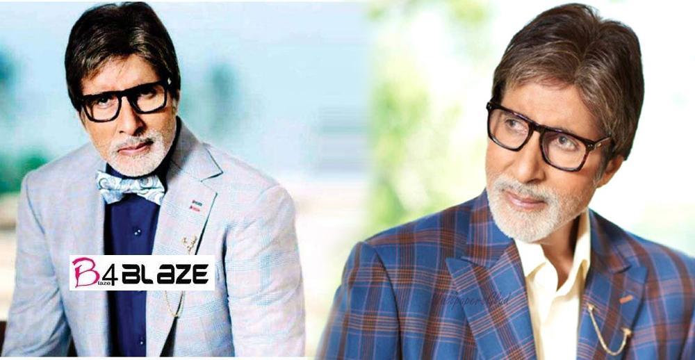 Happy Birthday Amitabh Bachchan The Legend Celebrating his 77th Birthday!