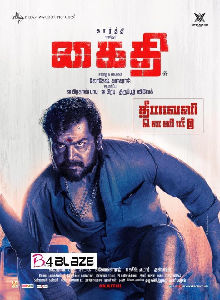 Kaithi Box Office