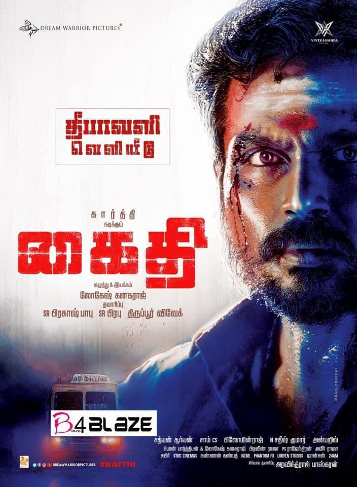 Kaithi Review