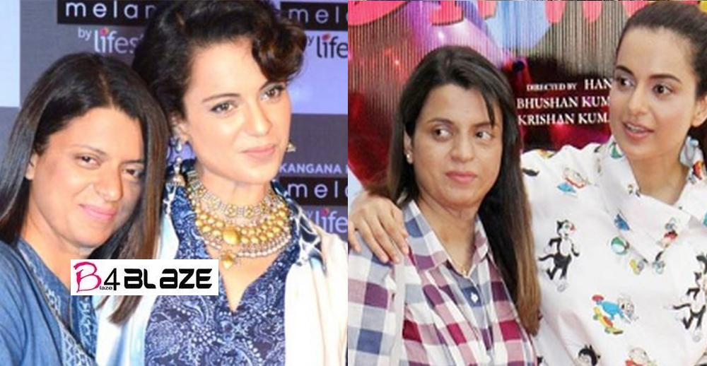 Kangana's sister Rangoli said - if not considered proposal, had poured 1 liter acid on her face, Didi too .