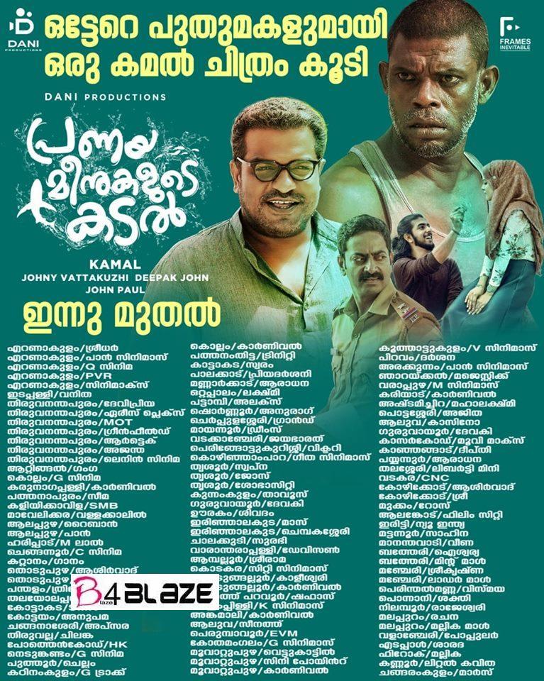 Pranaya Meenukalude Kadal Theatre List