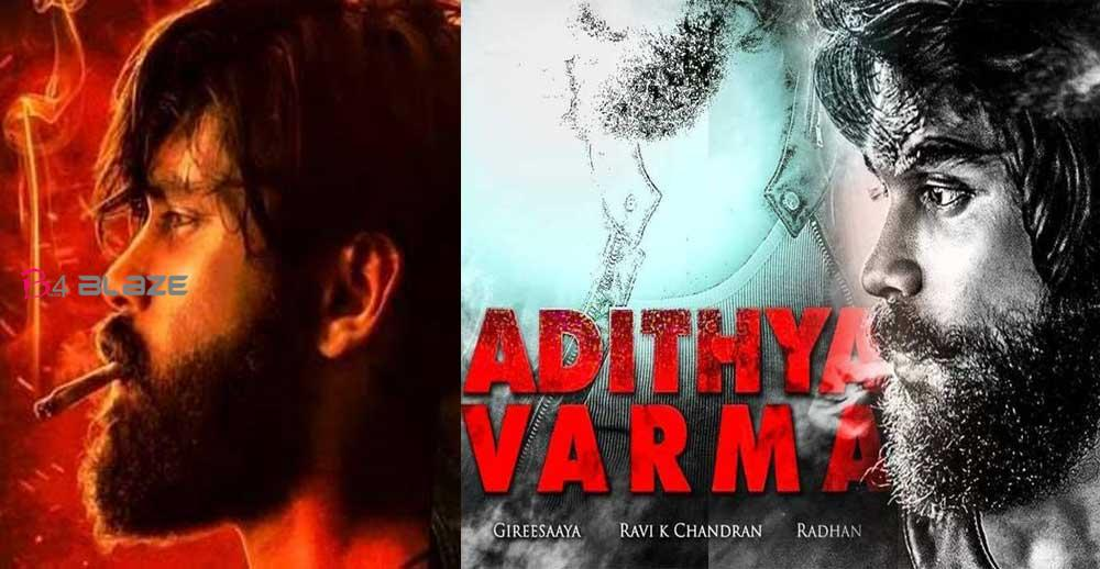 Adithya Varma movie released, movie review and ratings