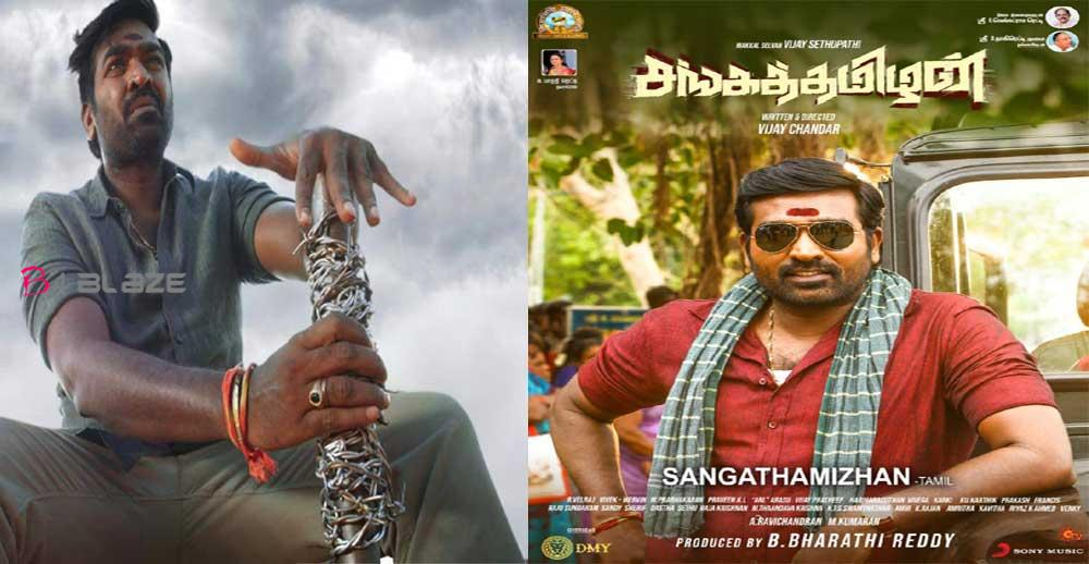 Sanga Tamizhan movie review, latest update