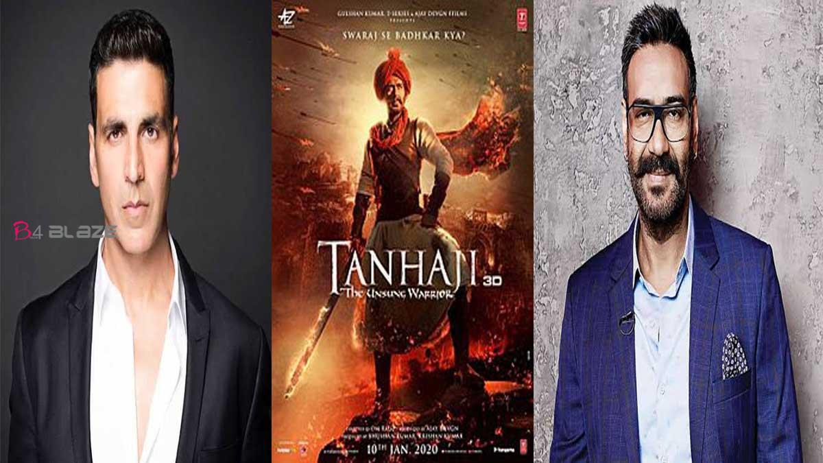 Akshay Kumar took to social media to congratulate Ajay Devgn for Tanhaji !