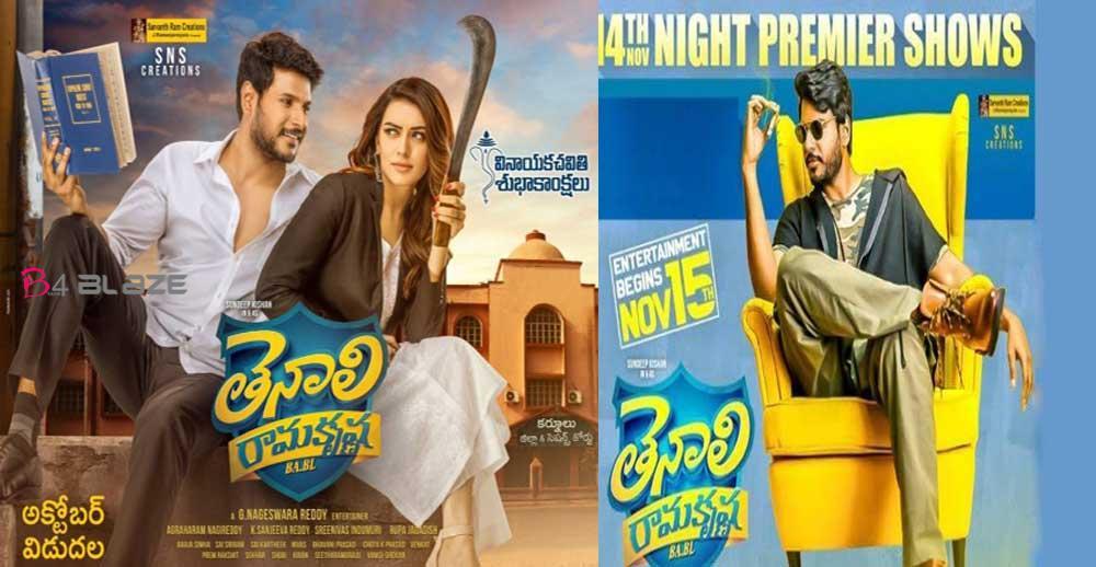 Tenali Ramakrishna BA BL movie review
