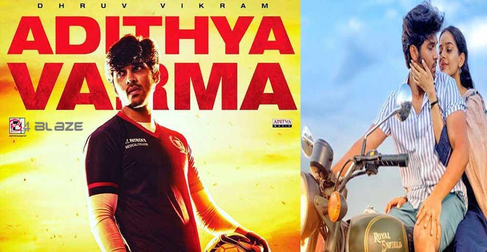 adithya-varma-box-office-co