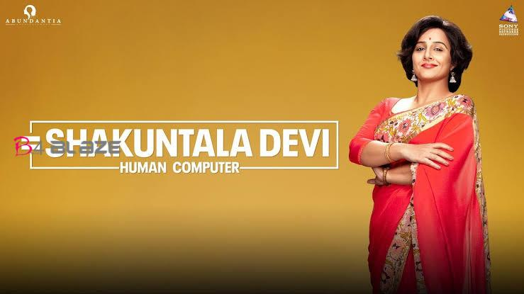 Upcoming film Shakuntala Devi's first-look poster released, Vidya Balan play the role of shakuntala Devi
