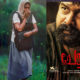 Chola Movie Review