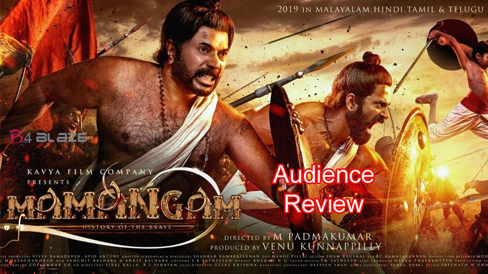 Mamangam Audience Review